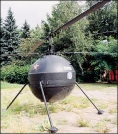 Ka-137 1