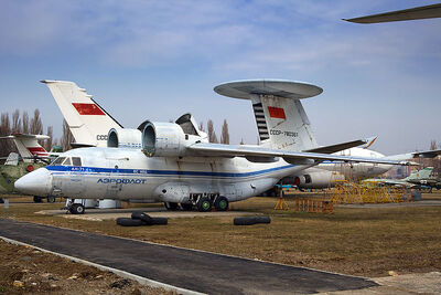 800px-Antonov An-71 at Ukraine State Aviation Museum