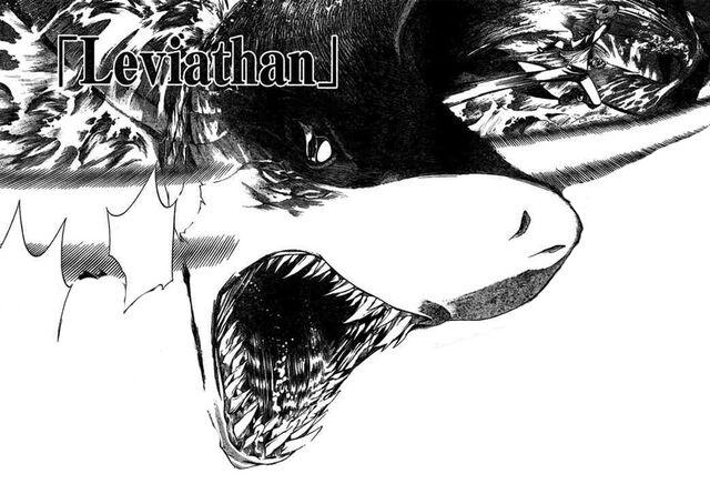File:Agito shadow2.jpg