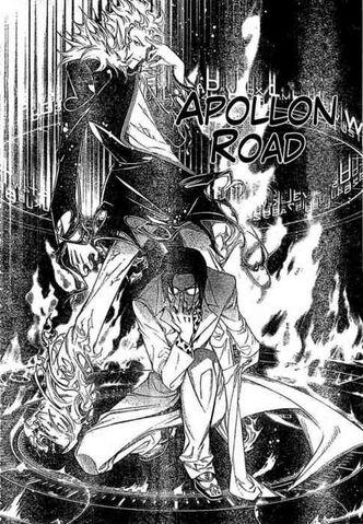 File:Apollo road.jpg