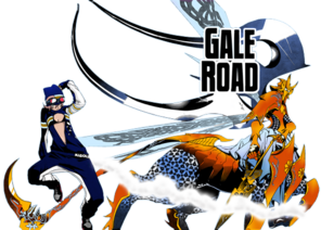 Gale road