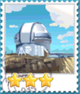South Observatory-Stamp