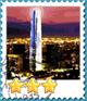 Santiago-Stamp