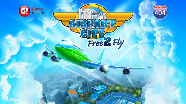 Airport City Splashscreen