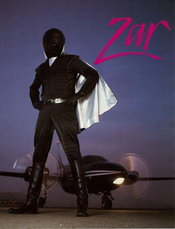 File:ZAR-poster.jpg