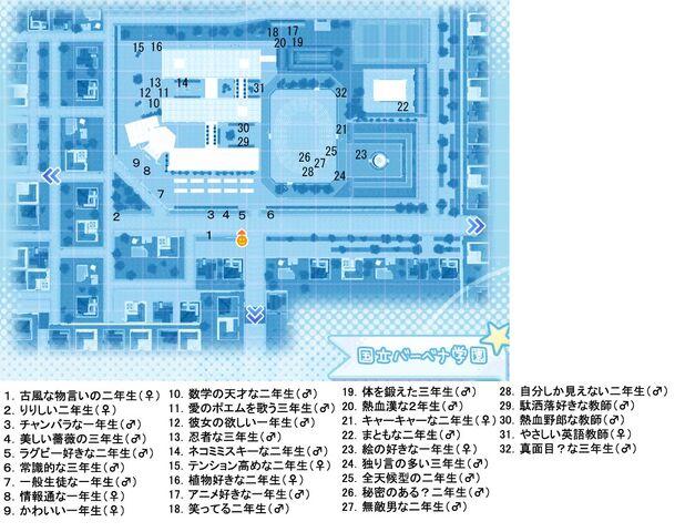 File:Quest shuf.jpg