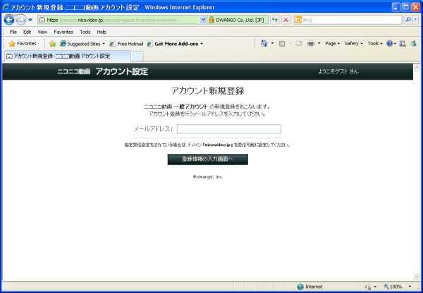 File:Register1.jpg