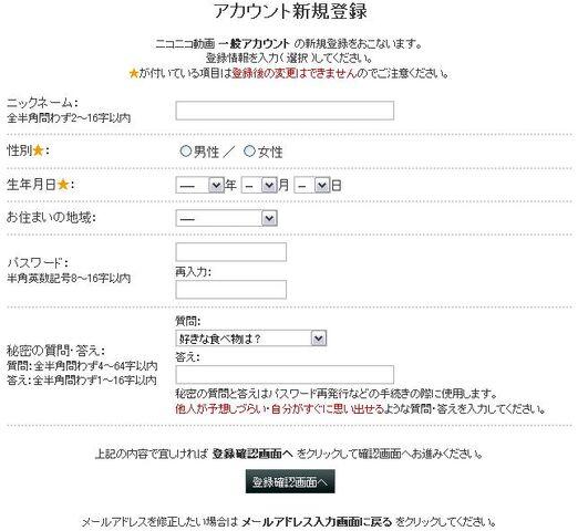 File:RegisterNND.jpg