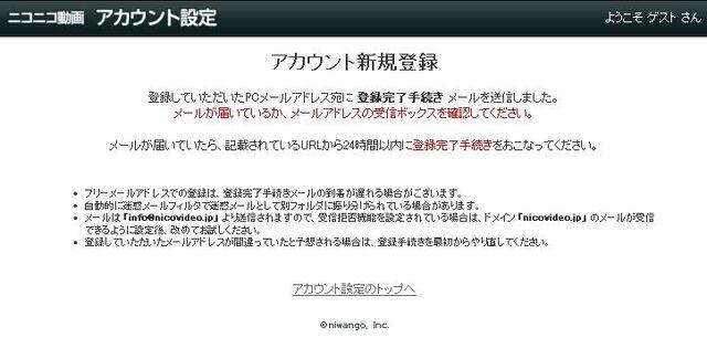 File:Registrationconfirm.jpg