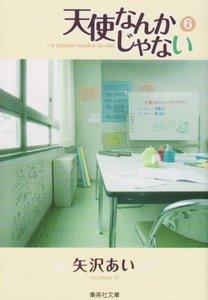 File:Tenshi-Nanka-N-6.jpg