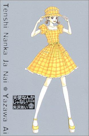 File:Ten-nai-k-2.jpg