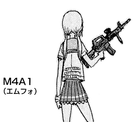 File:Manga m4 from vol 4 afterword.png