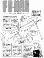 Manga famas notes