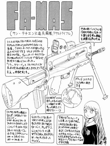 File:Manga famas notes.png