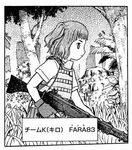 File:Manga fara.png