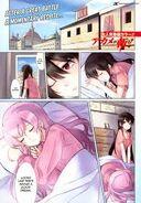 Mine Akame Manga