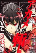 Akame Sword Manga
