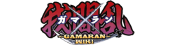 Gamaran wiki word