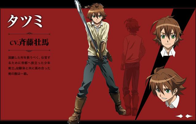File:Character Tatsumi.png