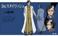Stylish Anime Design