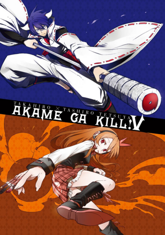 File:Volume 5 Extra.png