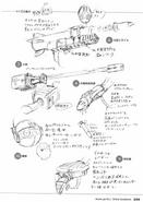 Databook - Seryu Teigu 2 Character Design