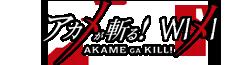 Wiki Akame Ga Kill!