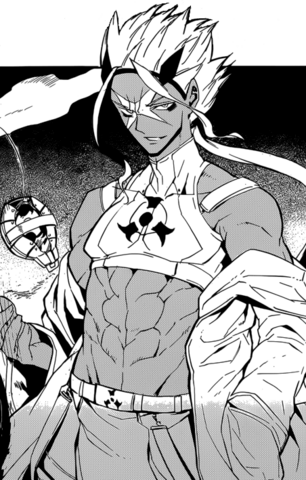 File:Shura First Appearance.png