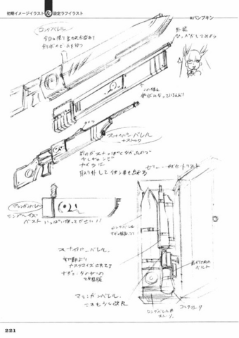 File:Databook - Mine Teigu Character Design.jpg.png
