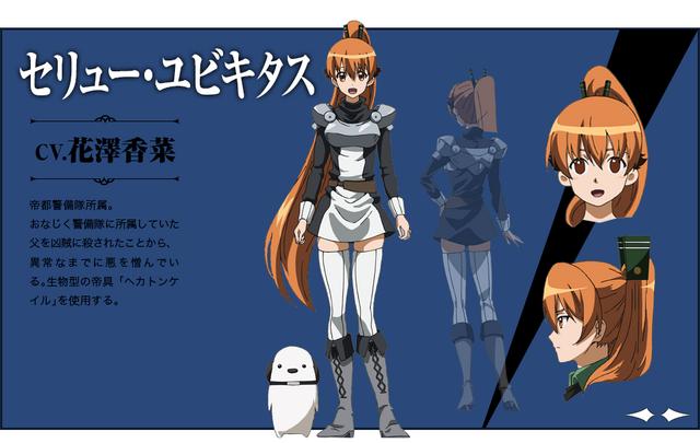 File:Seryuu anime design sheet.png