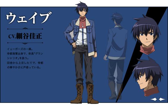 File:Wave anime design.png