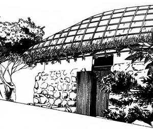 Ik-Soo's Home Manga