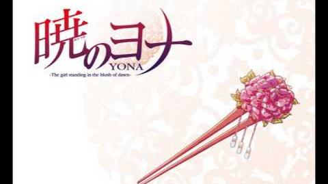 Akatsuki no Yona Original Soundtracks - Jeaha, Elegy of Moonlight