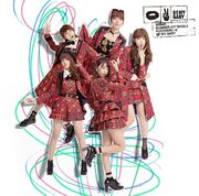 AKB48 - Kuchibiru ni Be My Baby Type C