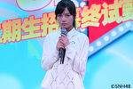 SNH48 ZengYanFen Auditions