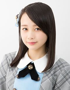 2017 AKB48 Team 8 Yokoyama Yui