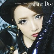 TakahashiMinami JaneDoe TypeA