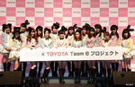 AKB48 Team 8 Announcement Toyota