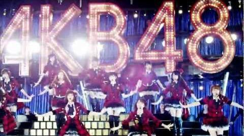 「重力シンパシー」MV AKB48 公式