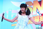 SNH48 LiYiTong Auditions