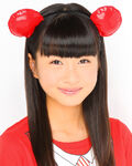 AKB48 Matsuoka Hana Baito