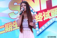 SNH48 WangYiWen Auditions