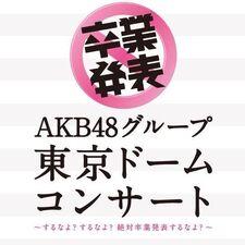 TokyoDome2014