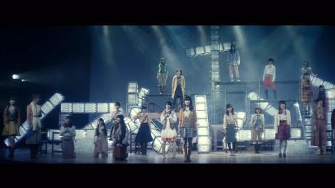 【MV】歌いたい (かとれあ組) ダイジェスト ver