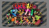 SKE48NoMagicalRadio Season3 Title