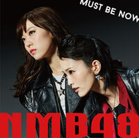 NMB48 - Must be now Type B Reg