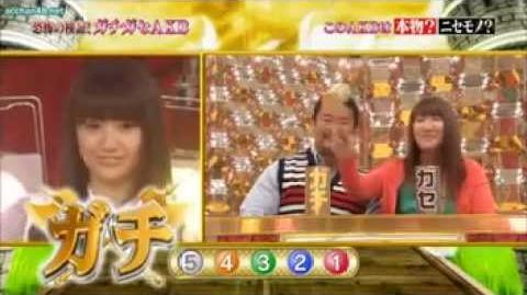 Yuko got mistaken for Takamina