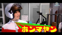 Bimyo Honmayan Episode5