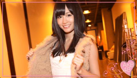 File:Maeda Atsuko 1 013.png