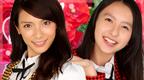 File:Akimoto Sayaka, Moriyasu Madoka 3 BD.PNG